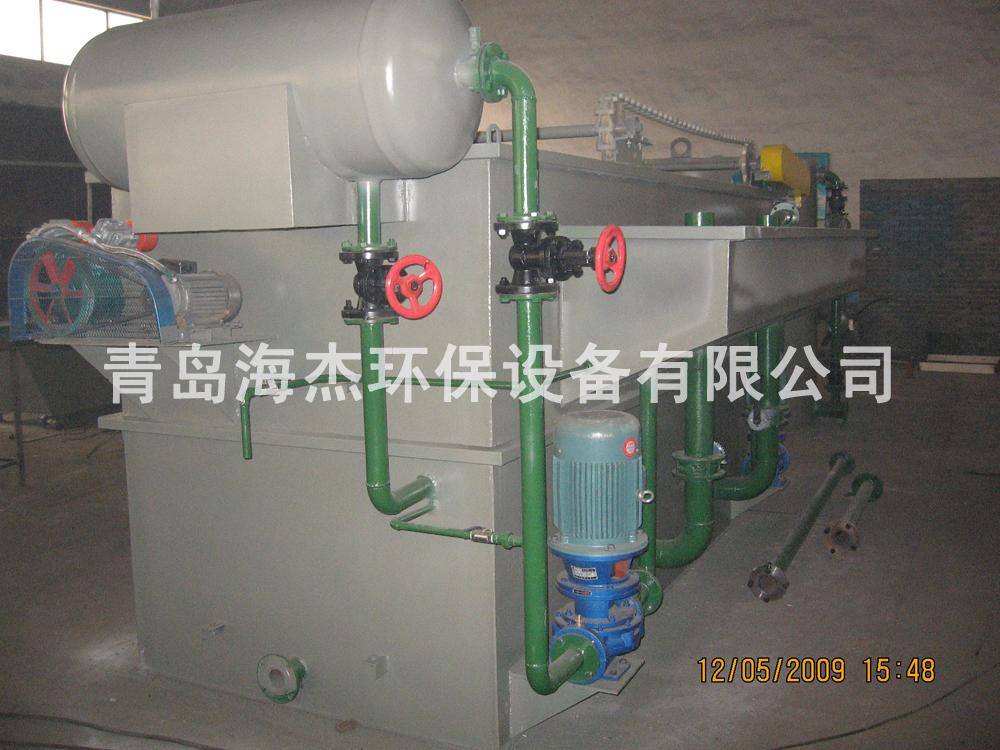 溶气气浮机-青岛海杰环保设备工程有限公司